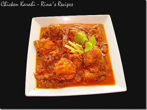 Spicy Karhahi Chicken at DesiRecipes.com