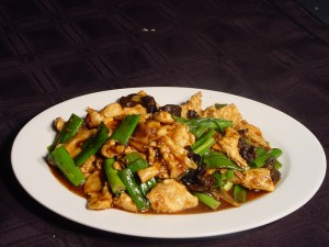 Pakistani Style Chicken Ginger